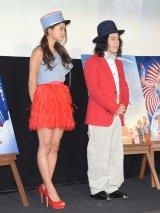 実写映画『ダンボ』(3月29日公開)のトークイベントに出席した(左から)みちょぱ、ピース・又吉直樹 (C)ORICON NewS inc.