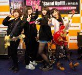 初のワンマンライブを開催する女性声優ロックバンド・南松本高校パンクロック同好会