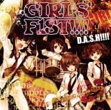 『ガールズフィスト!!!!』の企画版CD