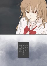 『せんせいのお人形』コミックス1巻の内容