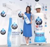 台所用洗剤ブランド『ジョイ』リニューアル記者会見に出席した(左から)木下優樹菜、藤本敏史 (C)ORICON NewS inc.