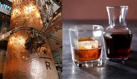 サムネイル 中目黒に誕生した「スターバックス リザーブ ロースタリー 東京」では1杯1200円のコーヒーも