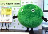 『SUUMO 住みたい自治体ランキング2019関東版』も発表 (C)ORICON NewS inc.