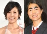 竹内結子(左)の結婚を祝福したイモトアヤコ(C)ORICON NewS inc.