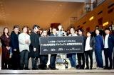 ミクシィ、国立大学法人大阪大学、国立大学法人東京大学、ワーナーミュージック・ジャパンにおけるオルタ3の4共同研究プロジェクトメンバー