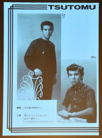 関根勤の若々しい頃の写真 (C)ORICON NewS inc.