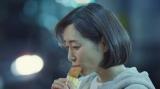 """「ファミリーマート」の新テレビCM""""TANGO""""篇「食べちゃうんだよな」とファミチキにかぶりつく木村多江"""