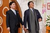 2日放送のバラエティー番組『メレンゲの気持ち』で貴乃花とガリットチュウ福島が初共演(C)日本テレビ