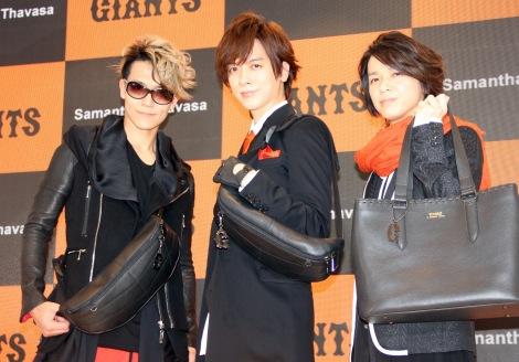BREAKERZ(左から)SHINPEI、DAIGO、AKIHIDE=『Fashion×Dream×Baseball〜365の夢を叶える〜』イベント (C)ORICON NewS inc.