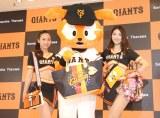 『Fashion×Dream×Baseball〜365の夢を叶える〜』イベントの模様 (C)ORICON NewS inc.