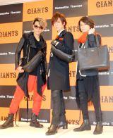 『Fashion×Dream×Baseball〜365の夢を叶える〜』イベントに出席したBREAKERZ(左から)SHINPEI、DAIGO、AKIHIDE (C)ORICON NewS inc.