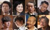 今回、発表された出演者(上段左から)仲村トオル、余貴美子、リリー・フランキー、田中哲司(下段左から)柄本佑、甲本雅裕、泉谷しげる、中村雅俊(C)テレビ東京