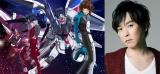『MBSアニメヒストリア—平成』に参戦する『ガンダムSEED』と保志総一朗