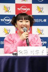結婚後、初めて公の場に登場した柳原可奈子(C)テレビ東京