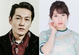 NHK連続テレビ小説『なつぞら』に出演が決まった(左から)井浦新、渡辺麻友