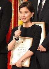 『第42回日本アカデミー賞』で新人俳優賞を受賞した芳根京子 (C)ORICON NewS inc.
