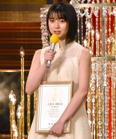 『第42回日本アカデミー賞』で新人俳優賞を受賞した上白石萌歌 (C)ORICON NewS inc.