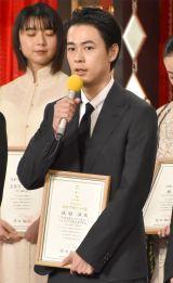 『第42回日本アカデミー賞』で新人俳優賞を受賞した成田凌 (C)ORICON NewS inc.