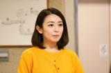 土曜ドラマ『イノセンス 冤罪弁護士』に出演する酒井美紀 (C)日本テレビ