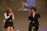内山命(SKE48)、本田剛文(BOYS AND MEN)=「トクサツガガガ緊急ファンミーティング」の模様(C)NHK