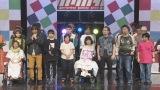 NHK・Eテレの『バリバラ』3月3日は「バラフェス〜ばらばらな音楽の祭典〜」前編、翌週10日に後編を放送(C)NHK
