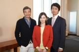 『家売るオンナの逆襲』最終回に出演する(左から)舘ひろし、北川景子、仲村トオル(C)日本テレビ