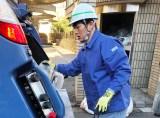 KENZOは清掃車に1日密着(C)テレビ東京