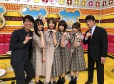 欅坂46が『ネプリーグ』参戦