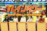 4日放送のバラエティー番組『ネプリーグ』の模様(C)フジテレビ