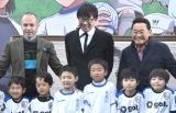 (上段左から)アンドレス・イニエスタ選手、高橋陽一氏、松木安太郎氏 (C)ORICON NewS inc.