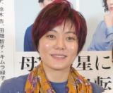 舞台『母と惑星について、および自転する女たちの記録』の公開フォトコールに参加した鈴木杏 (C)ORICON NewS inc.
