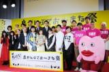 「島ぜんぶでおーきな祭 第11回沖縄国際映画祭」概要発表会見に登壇した芸人、映画祭上映作品ゲストたち