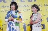 『エリカ38』に出演する浅田美代子と山崎静代