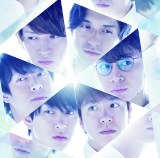 関ジャニ∞の新曲「crystal」が6日発売