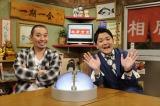 ABCテレビ、千鳥出演の『相席食堂』4月2日から火曜「ナイトinナイト」枠にお引越し(C)ABC
