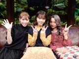 3月5日放送の『グータンヌーボ2』に出演する(左から)若槻千夏、西野七瀬、ゆきぽよ (C)カンテレ