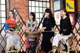 3月5日放送の『グータンヌーボ2』に出演する(左から)滝沢カレン、西野七瀬、長谷川京子、田中みな実(C)カンテレ