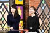3月5日放送の『グータンヌーボ2』に出演する(左から)長谷川京子、田中みな実(C)カンテレ
