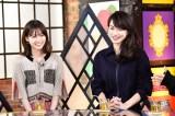 3月5日放送の『グータンヌーボ2』に出演する(左から)西野七瀬、長谷川京子(C)カンテレ