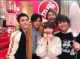 桃が彼氏(右端)の彼氏の写真をブログで公開(画像は本人ブログより)