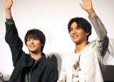 『賭ケグルイseason2』完成披露イベントに登壇した(左から)高杉真宙、中川大志 (C)ORICON NewS inc.