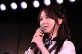 自身の生誕祭で卒業&韓国デビューを発表したAKB48の高橋朱里(C)AKS
