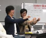 (左から)TAKE(SOS)、新藤晴一