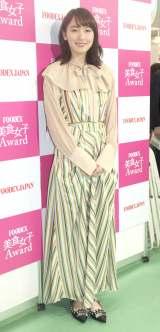 『「FOODEX美食女子」美食女子Award2019』受賞発表&表彰式に出席した飯豊まりえ(C)ORICON NewS inc.