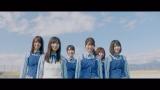 日向坂46のデビューシングル「キュン」MV公開