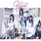 日向坂46のデビューシングル「キュン」初回仕様限定盤TYPE-A
