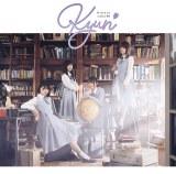 日向坂46のデビューシングル「キュン」初回仕様限定盤TYPE-B