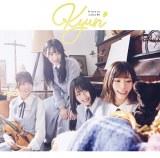 日向坂46のデビューシングル「キュン」初回仕様限定盤TYPE-C
