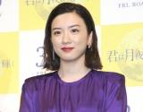映画『君は月夜に光り輝く』の公開直前イベントに出席した永野芽郁 (C)ORICON NewS inc.