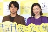 映画『君は月夜に光り輝く』の公開直前イベントに出席した(左から)北村匠海、永野芽郁 (C)ORICON NewS inc.
